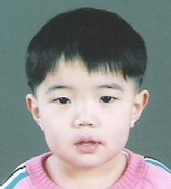 실종아동사진