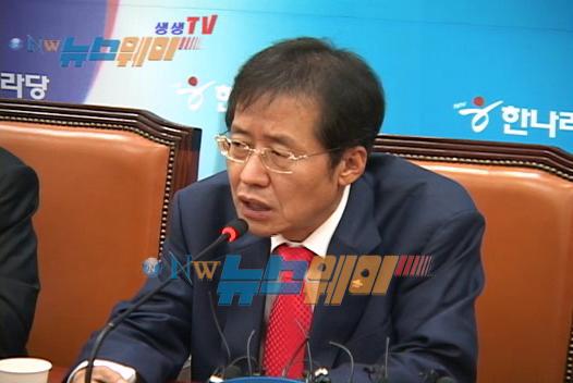 """홍준표 """"4일 국회의장 선출 추진"""" 쐐기"""