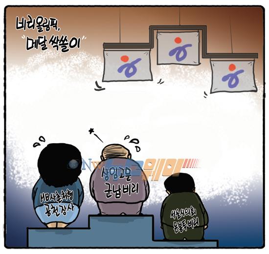 잇단 `비리의혹'…한나라당 `곤혹'
