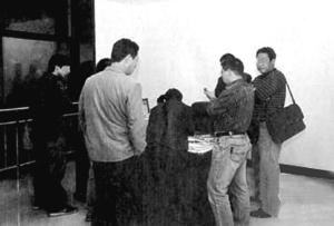 中 기자, 탄광사고 은폐 `돈 뜯어' 황당