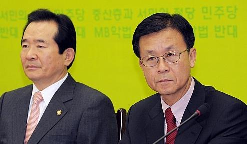 """원혜영 `민주당 골프 외유' 관련 """"국민께 죄송하다"""""""