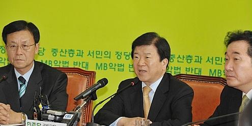 """민주, 2월 국회 """"무엇보다 용산참사 -경제 살리기 중요"""""""