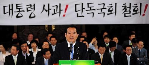 `벽' 하나 사이에 두고…여야, 비정규직법 `공방'