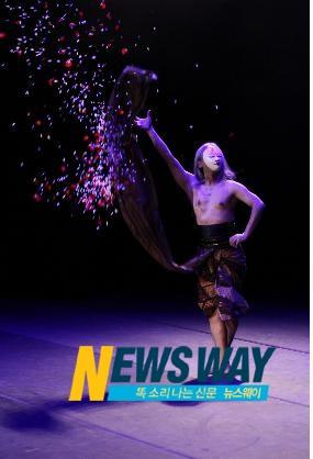 경상대학교, '춤으로 만나는 아시아'