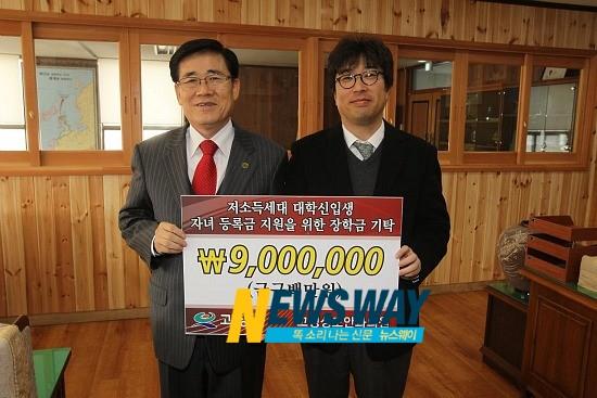 고성성모안과의원, 저소득 대학신입생 장학금 900만원 쾌척