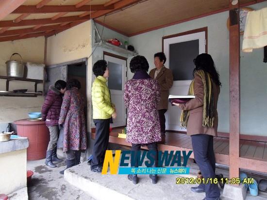 고성군여성단체협의회, 설맞이 위문활동 전개