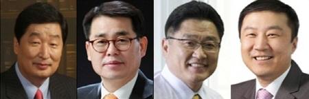 LS그룹, 사업부문 재편, 임원 36명 승진인사 단행