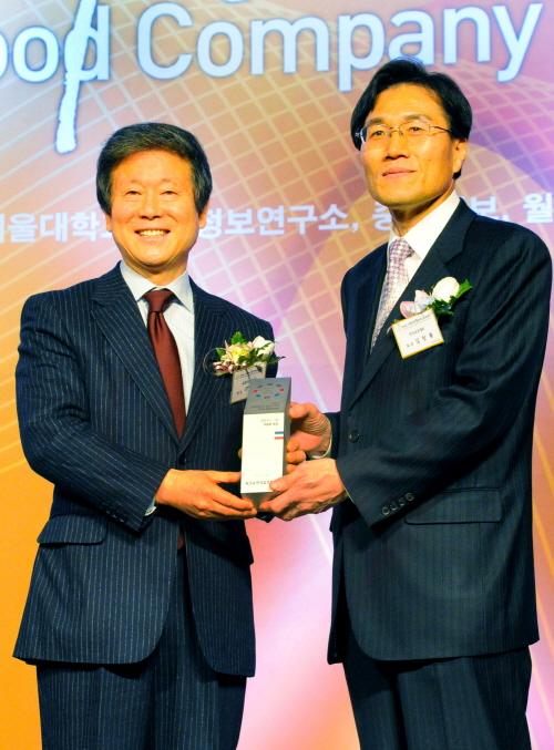 이승한 홈플러스 회장 '좋은 기업 CEO상' 수상