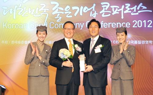 윤영두 아시아나항공 사장, 대한민국 최고경영자상
