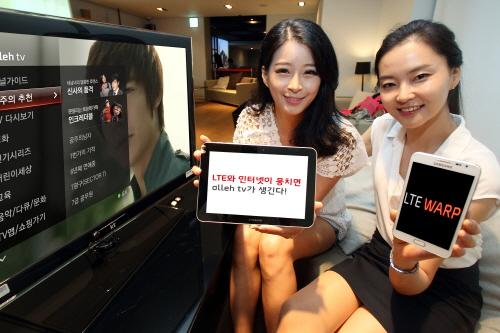 KT, '올레TV' 400만 돌파 기념 'LTE 뭉치면올레' 출시