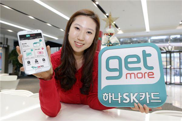 하나SK카드, 빅데이터 활용 맞춤형 경품 '겟-모어' 앱 출시