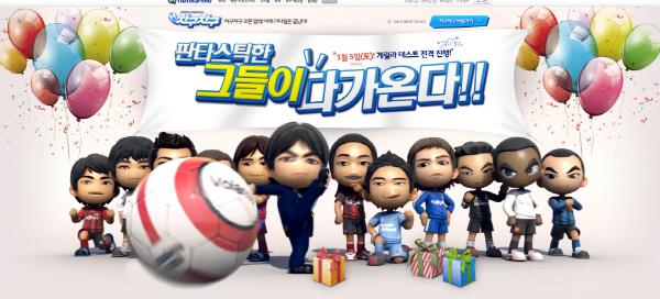 넷마블, 축구게임 '차구차구' 공개 임박