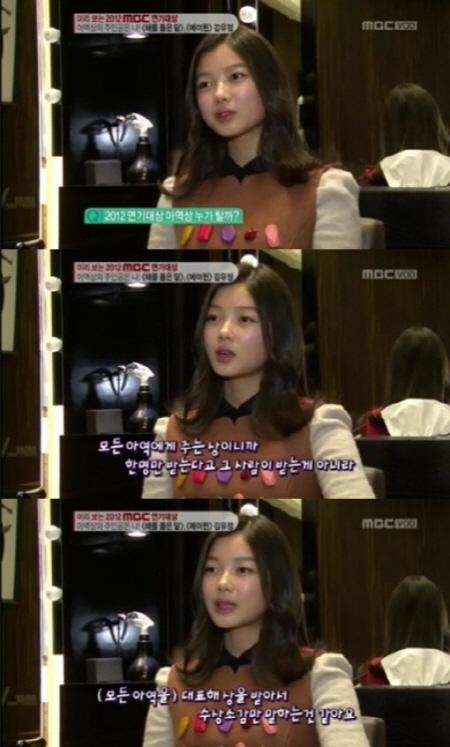 """김유정 소신발언, """"이쁜만큼 개념도 이뻐"""""""