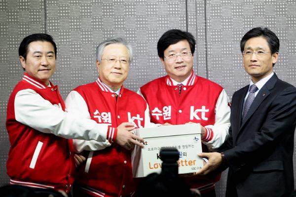 KT, 경기도·수원시와 프로야구 10구단 신청서 제출