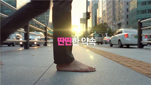흥국생명·흥국화재, 기업 이미지 광고 '딴딴한 약속' 론칭