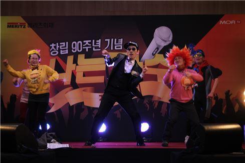 메리츠화재,  '나는 가수다' 전국대회