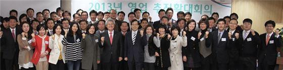 하나HSBC생명, 신채널 육성 2013 영업추진 대회