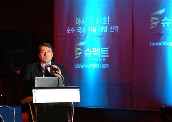 대웅제약, 백혈병 신약 '슈펙트' 발매 기념 심포지엄