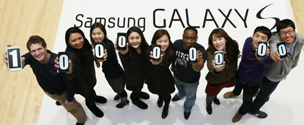 삼성 '갤럭시S 시리즈' 글로벌 판매량 1억대 돌파