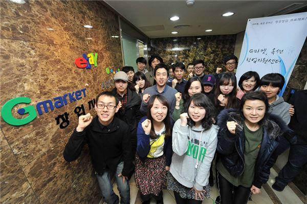 이베이코리아, '고용창출 100대 우수기업' 선정