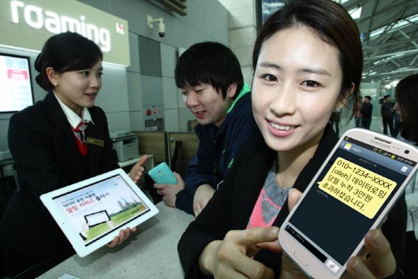 KT, 태블릿PC '해외 데이터량 알림서비스' 출시
