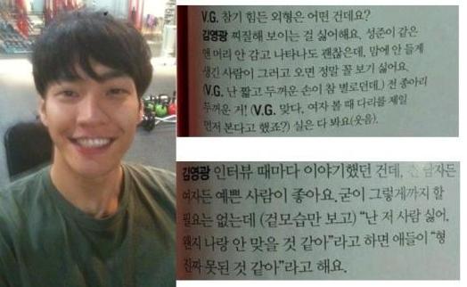"""보그걸, 외모주의 논란 김영광 해명 """"부연설명 빠져 오해 발생"""""""