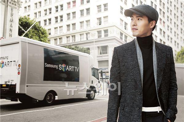 삼성 스마트TV, '현빈' 내레이션 광고 캠페인 시작