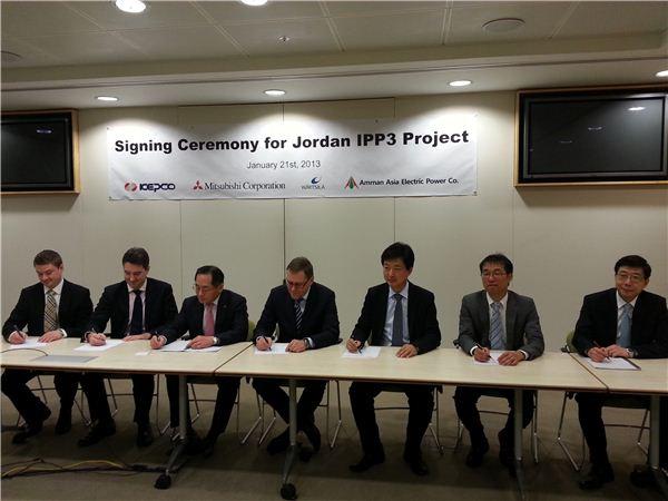 한국전력, 요르단 디젤내연발전소 PF재원 조달 성공