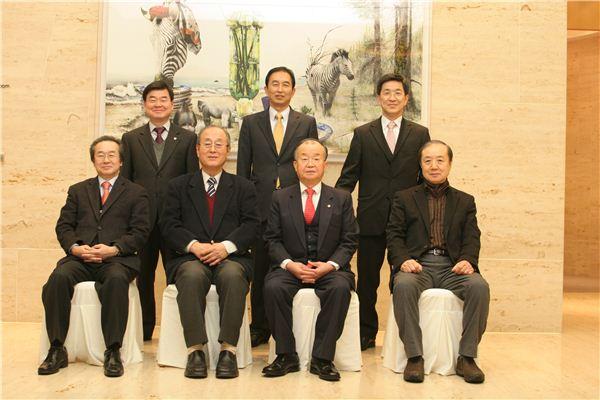 저축은행중앙회, 역대회장단 간담회 개최