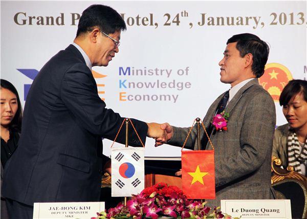 韓-베트남, 소재부품 협력 MOU체결