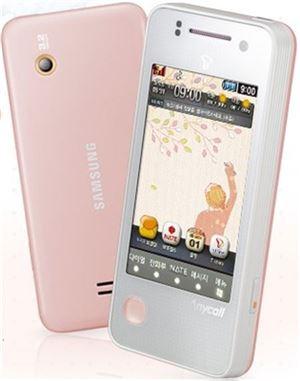 세븐일레븐, 알뜰폰 이어 '스마트폰' 7만원에 판매