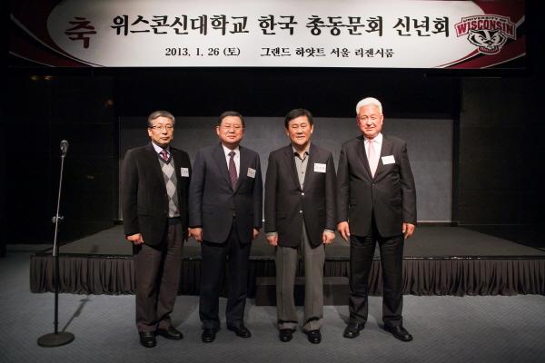 허동수 GS칼텍스 회장, '자랑스런 위스콘신 동문상' 수상