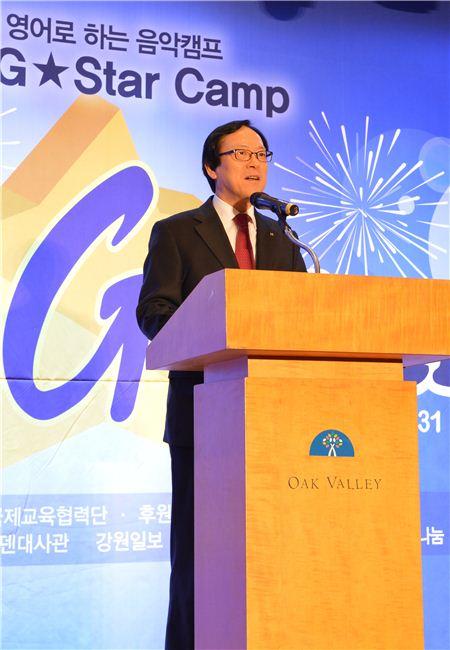 수출입銀, 다문화 청소년 '글로벌 스타 캠프'에 4천만원 후원