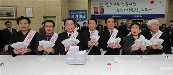 DGB사회공헌재단, 설맞이 온누리상품권 5000만원 구매