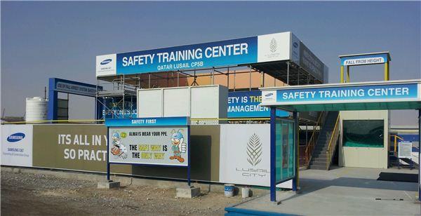 삼성물산, 카타르 신도시 건설현장 안전체험센터 오픈