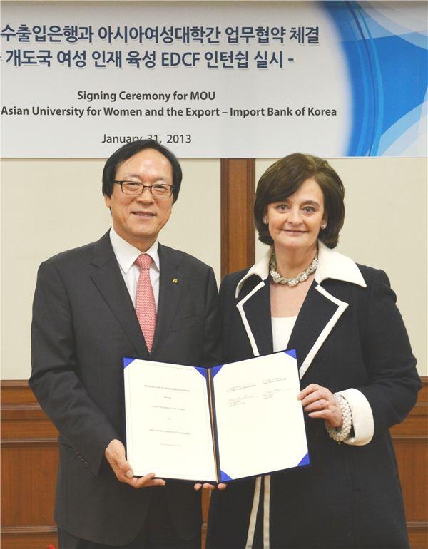 수출입銀, 아시아여성대학과 글로벌 리더 육성 인턴십 MOU