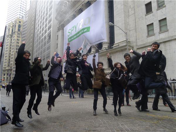 2012 동부 금융 제안 공모전 수상자 '글로벌 금융 탐방'