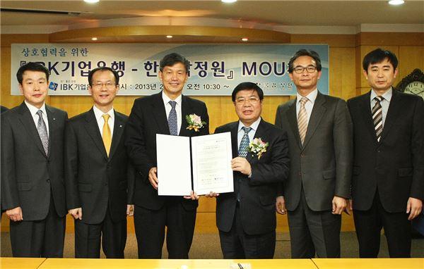 "IBK기업은행 ""주택 담보가치 평가 실거래가도 반영"""