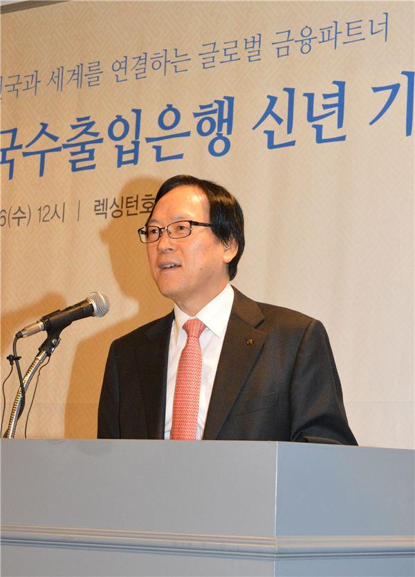 """김용환 수출입은행장 """"수출기업에 올해 74조원 금융 공급"""""""
