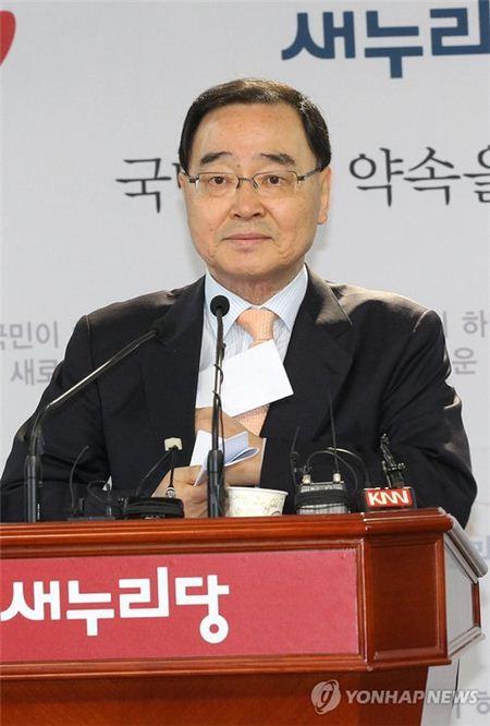 朴당선인 국무총리 후보자 지명 정홍원 변호사는 누구?