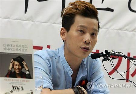 """울랄라세션 임윤택 """"위암 투병중 사망…향년 33세"""""""