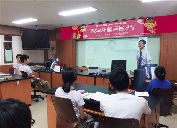 NH농협 '행복채움금융'으로 교과부 기부인증 받아