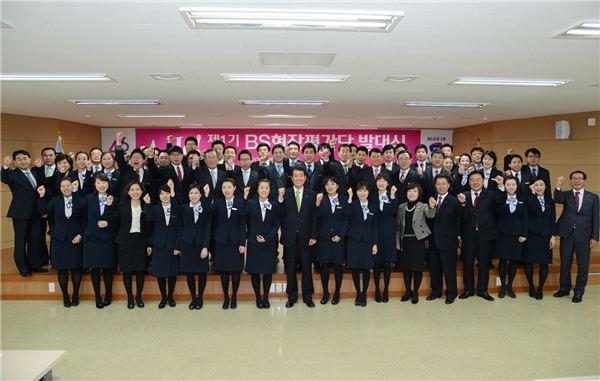 부산은행, 본부-영업창구간 소통창구 '현장평가단' 구성