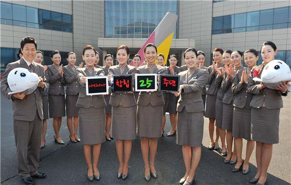 창립 25돌 아시아나항공, 내실 강화로 높은 성장 꿈꾼다