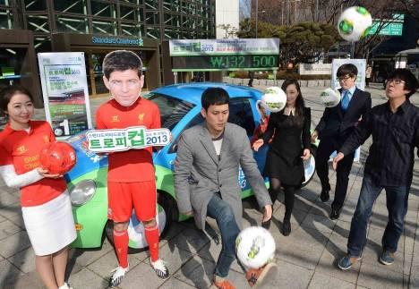 SC은행, 저소득층 유소년 추구단 후원 볼 트래핑 이벤트