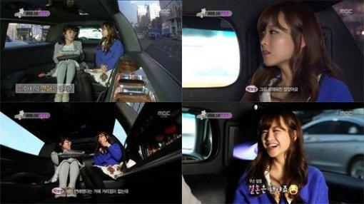 """박보영 마지막 연애 """"혹시 송중기...그리 오재되지 않았어"""""""