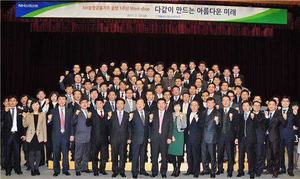 """신동규 NH농협지주 회장 출범 1주년 워크샵에서 """"신성장산업 확충 필요""""강조"""