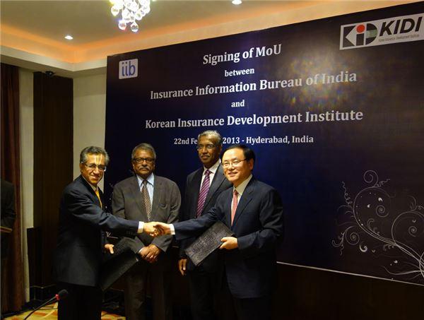 보험개발원 인도 보험정보원과 MOU
