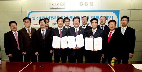 삼성화재·메리츠화재 한국사회복지공제회와 MOU