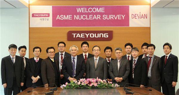 태영건설, 해외 원전시공 위한 ASME인증 획득